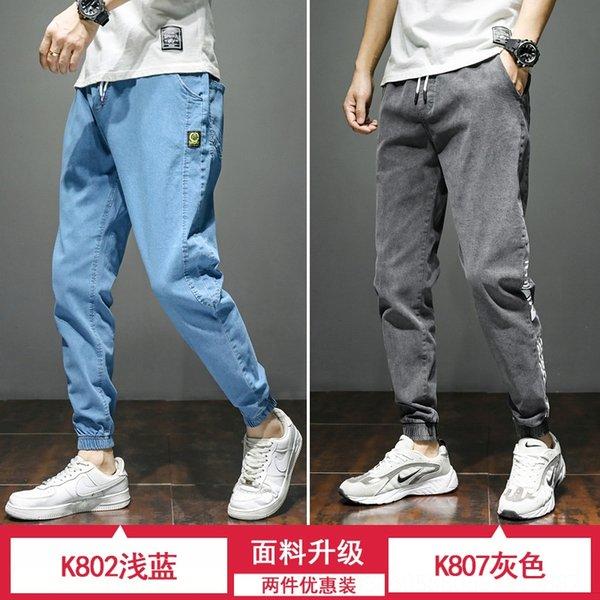 K802 Light Blue + K807 Серый (2 шт)