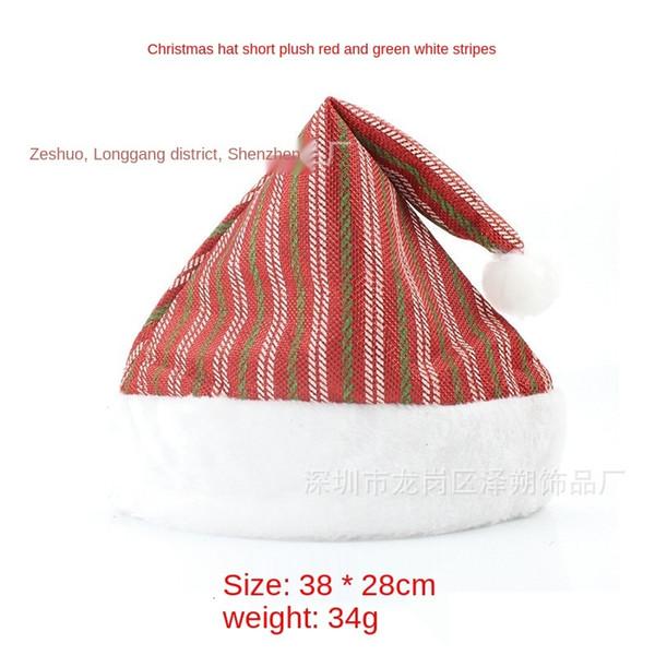 Short Plush Red Green White Stripes