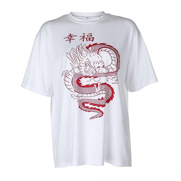 2010w0e Happy Dragon