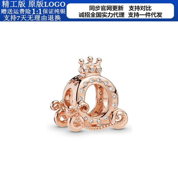 17-S925 Sterling Silver
