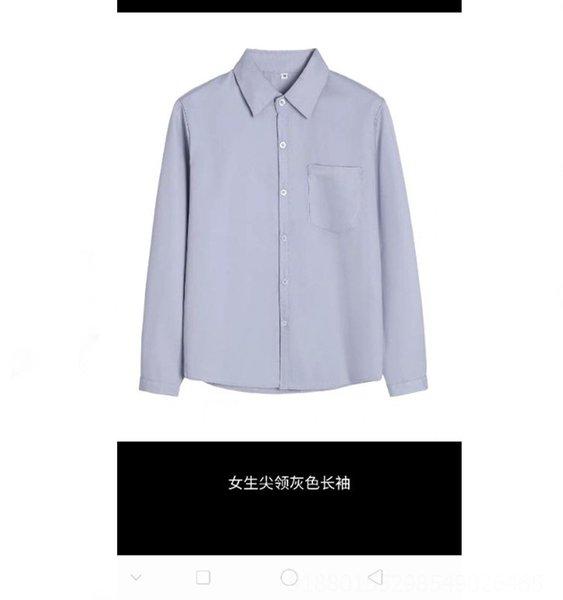 Long Sleeve Top grigio s; Women # 039