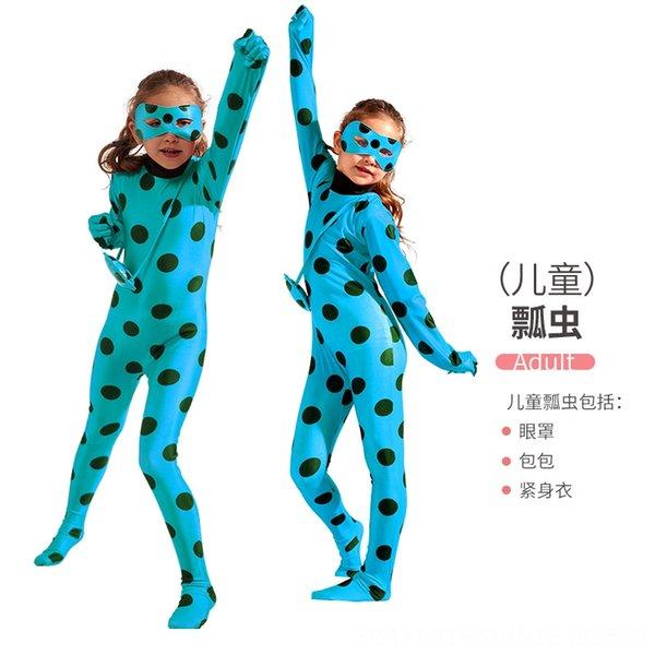 Crianças # 039; s azul do joaninha roupa + Eye M