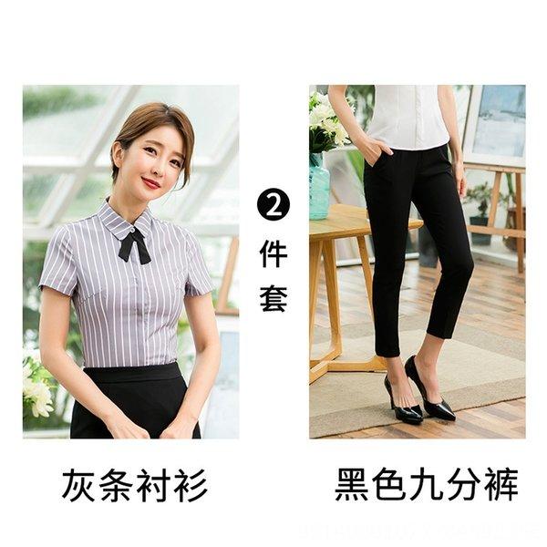 Gri Çizgili Gömlek + Ayak bileği uzunlukta pantolon