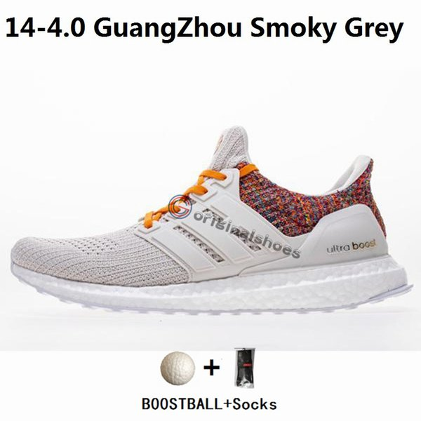 14-4,0 GuangZhou Smoky Grey