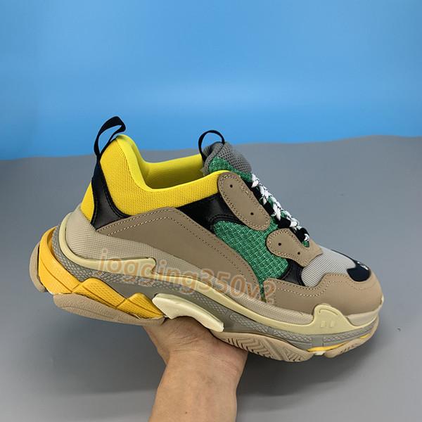 03. beige giallo verde