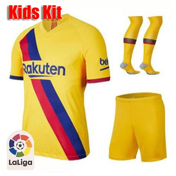 Basa 19-20 Away - Kids Kit