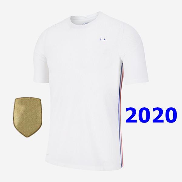 2020 + LOIN patch - MEN
