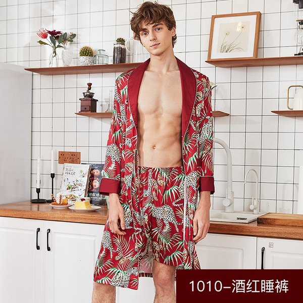1010-şarap Kırmızı Pijama
