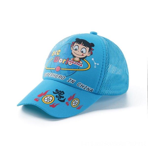 Azul pavo real Nannan