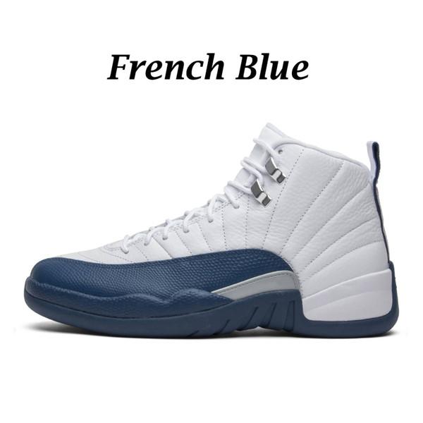 프랑스어 블루
