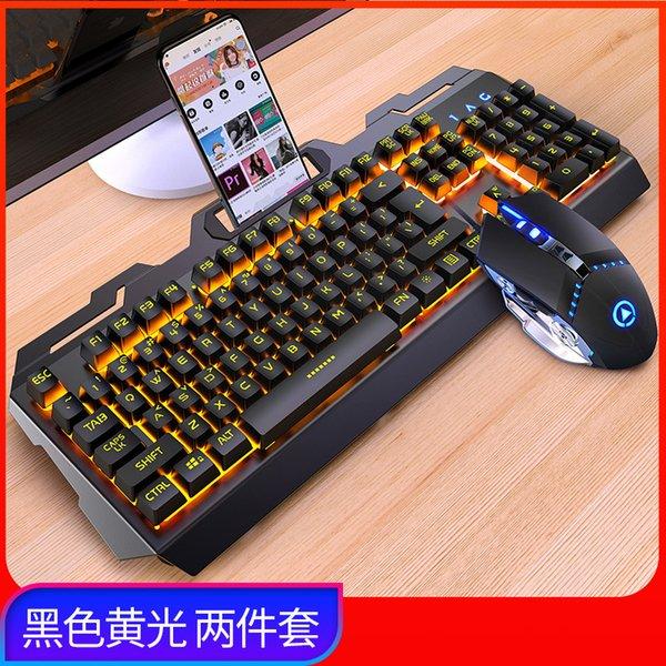 Audio mouse2
