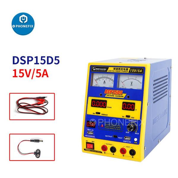 DSP15D5 15V 5A 220V