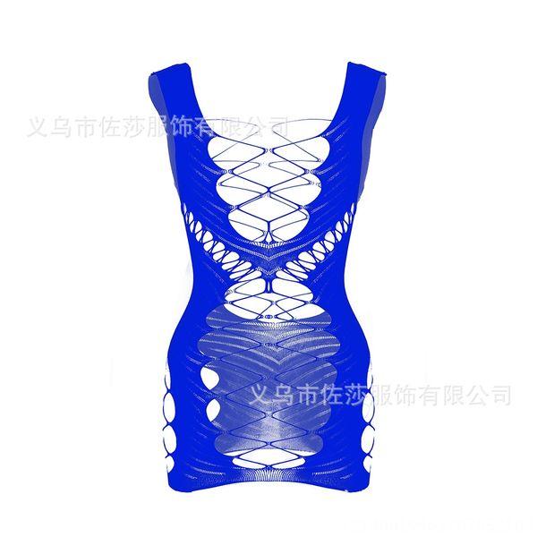 Sapphire Blue-Средний размер Простой Outfit