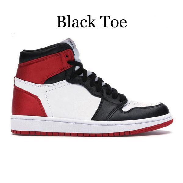 Черный носок