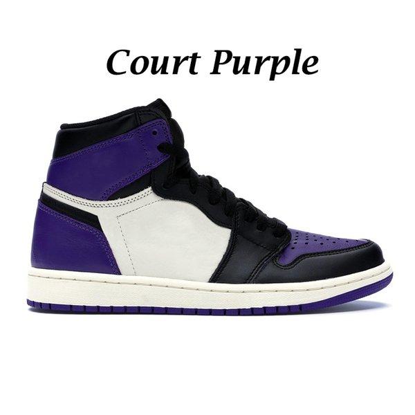 Суд Фиолетовый
