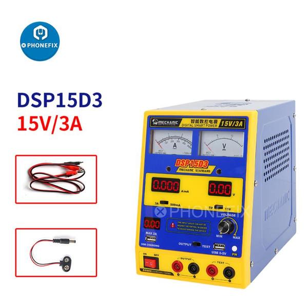 DSP15D3 15V 220V 3A