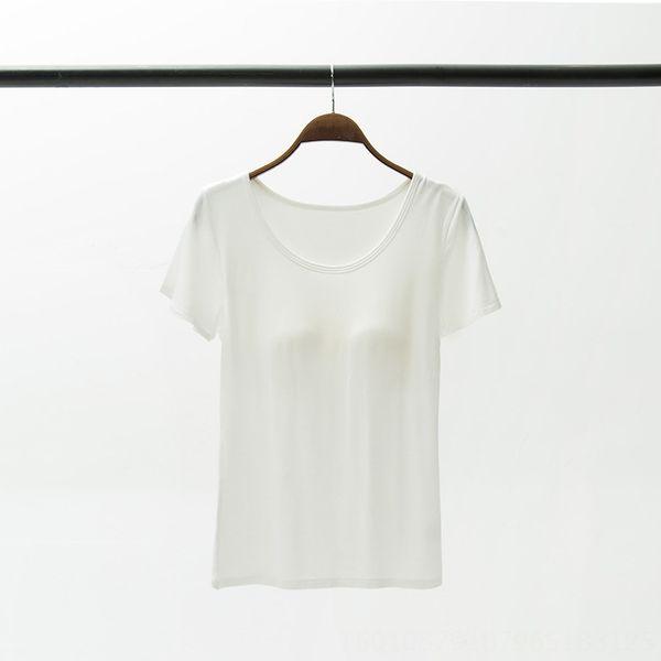 Белый (модернизированный)