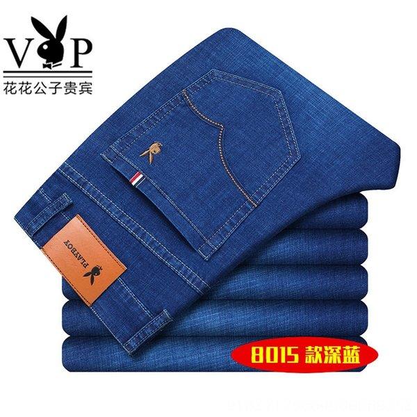 8015 Thin Dark Blue