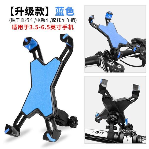 Azul de bicicletas