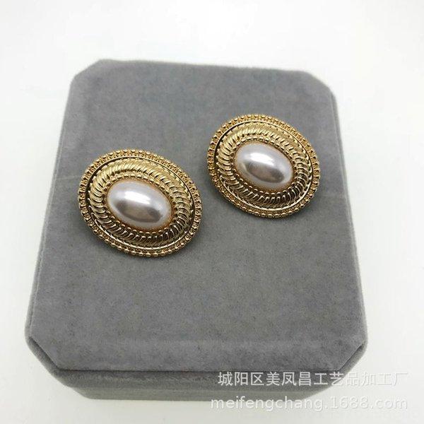 Ovale Perle Clip à oreille