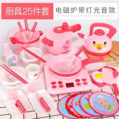 Platypus Baby Package 25-piece Set