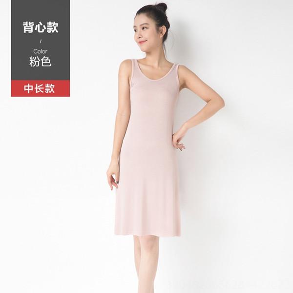 Средняя длина-розовый