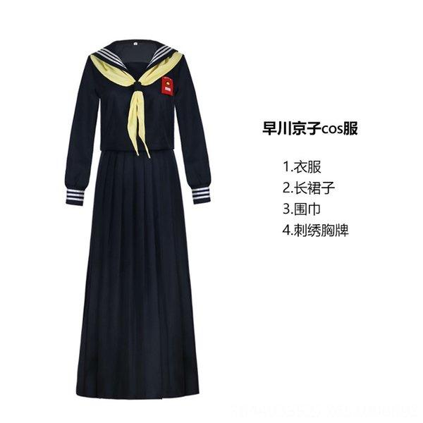 Les premiers Sichuan Jingzi Vêtements