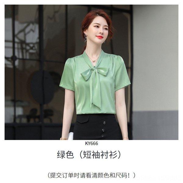 666 verde (camisa de manga corta)