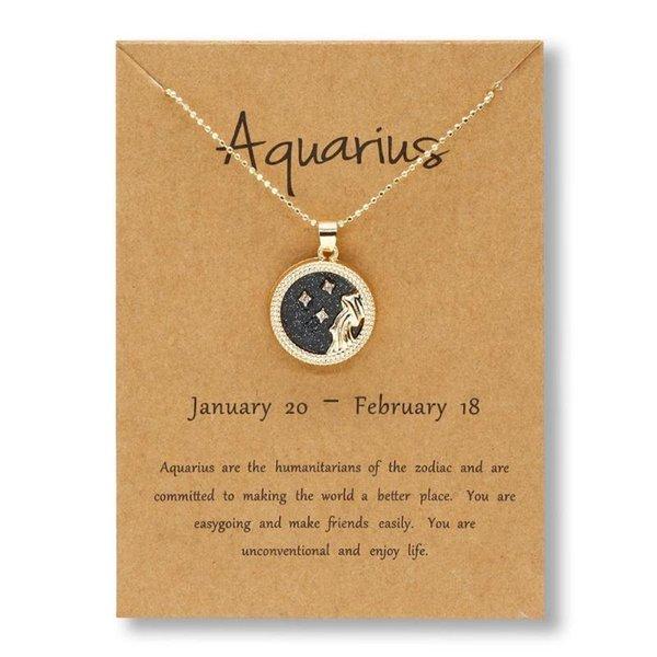 Aquarius1 CHINA
