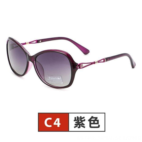 C4 Фиолетовый