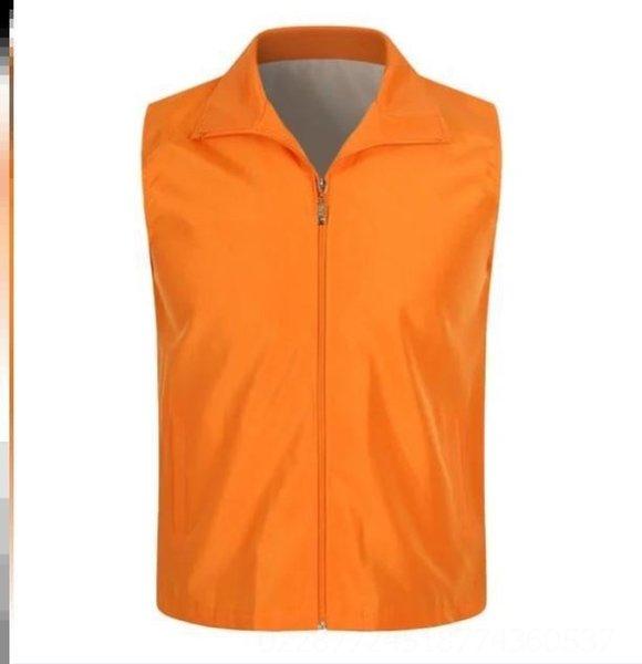 H85-u-Orange