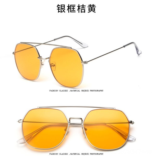 Silver Frame Orange