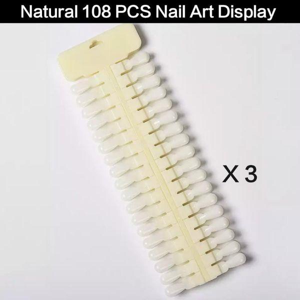 Природные 108 шт