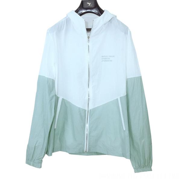 No. 1 branco e verde