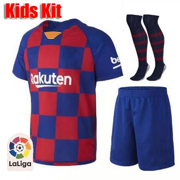 Basa 19-20 Home - Kids Kit