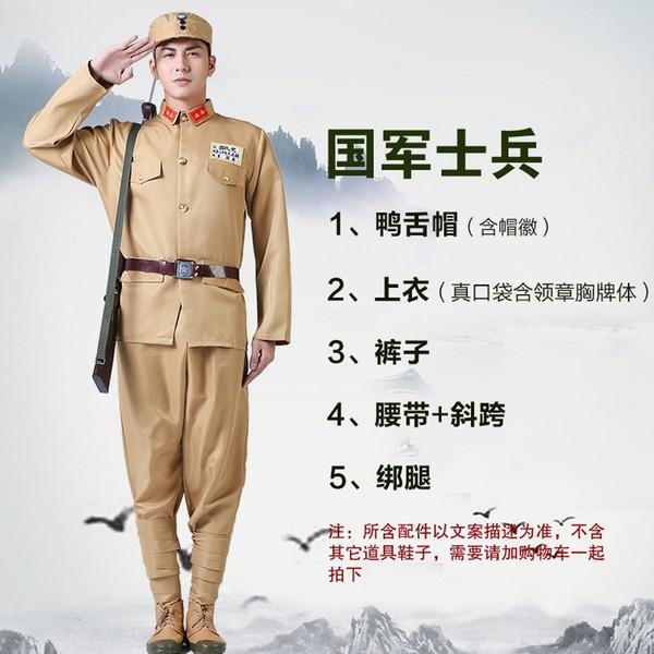 National Army gialle Soldati 5 pezzi Se