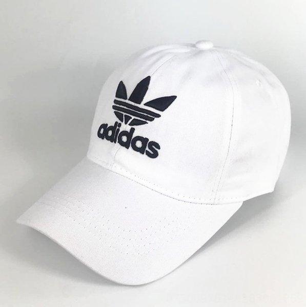Белый Hat Black Adi-регулируемый
