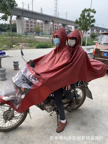 Moto Doppio Rosso