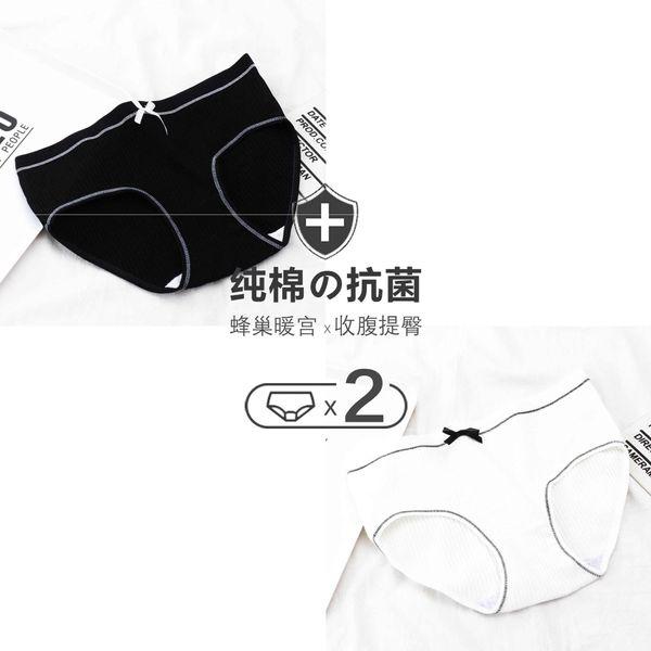 Siyah + Beyaz-m 80-105 Jin