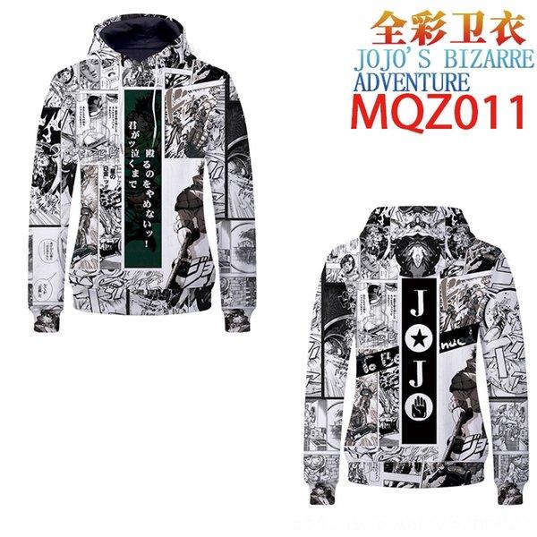 Mqz011