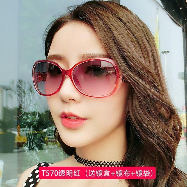 A1028-5 rosso trasparente (gratuito Specchio Box