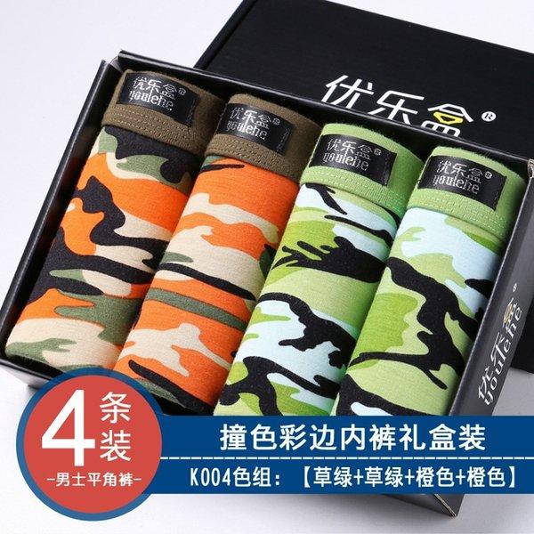 K004-2 Hierba Verde 2 Naranja