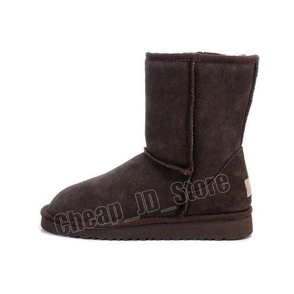 4 Klasik kısa Boot - Kahverengi