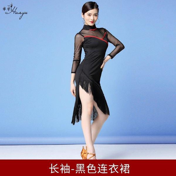 Manches longues noir Qipao
