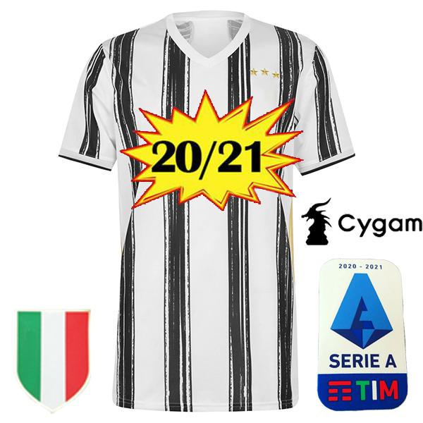 home serie A patch