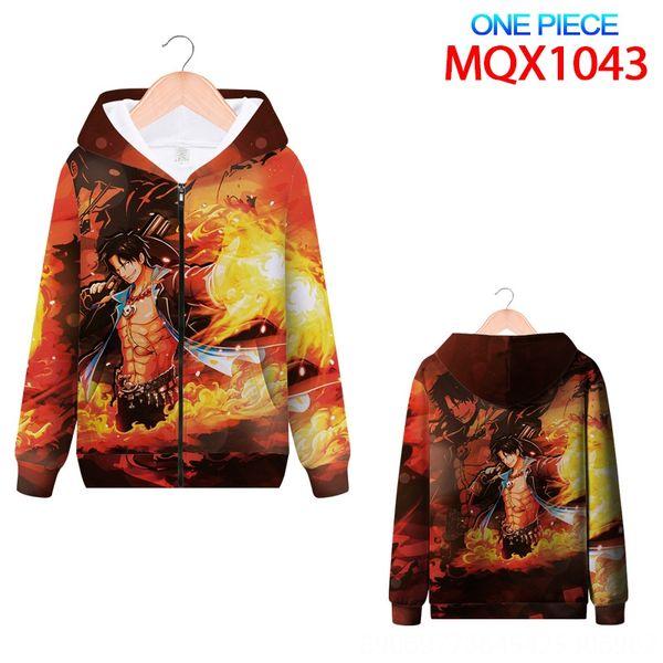 Mqx1043