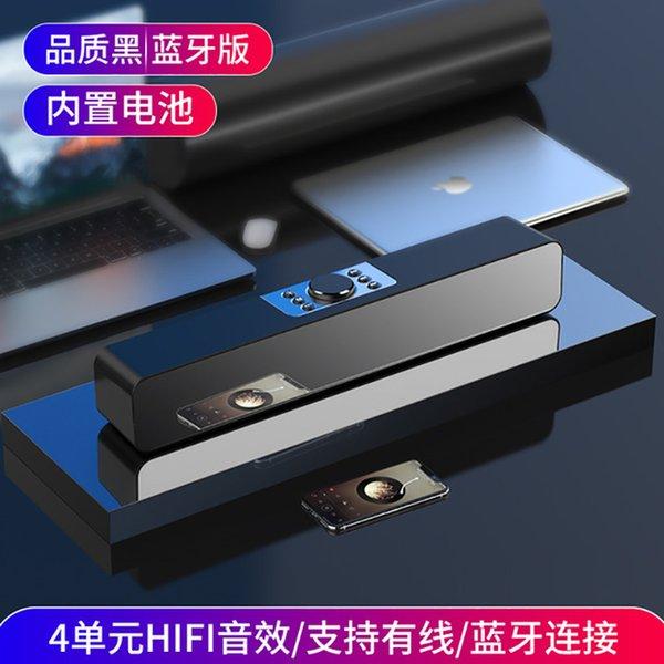China Black Standard
