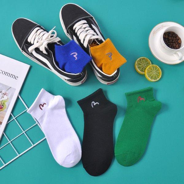 Men # 039; s Socks m