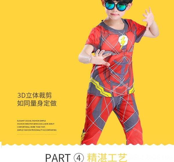 Flash Short Sleeve Suit