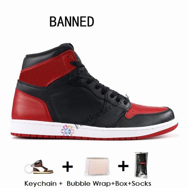 -Banned